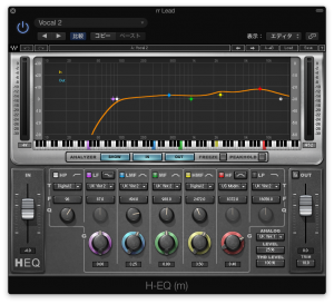 Waves H-EQ Equalizer